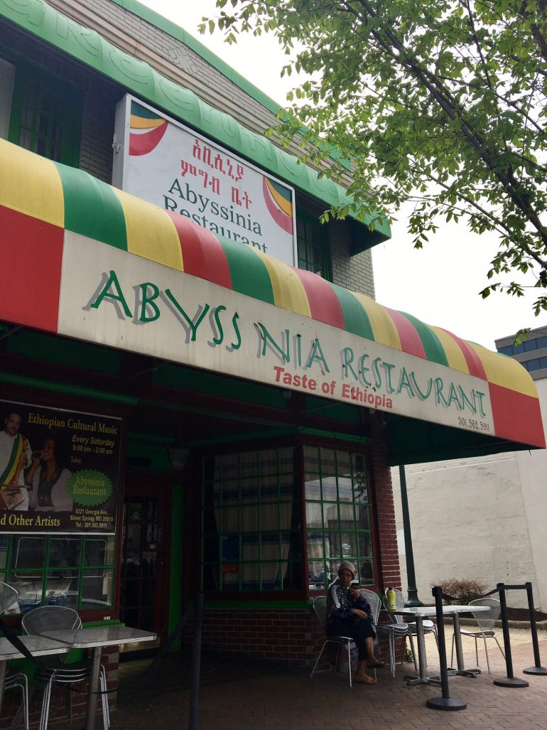 Silver Spring Maryland Abyssinia Restaurant In One Of Many Ethiopian Eateries That Have Enriched The Washington Region